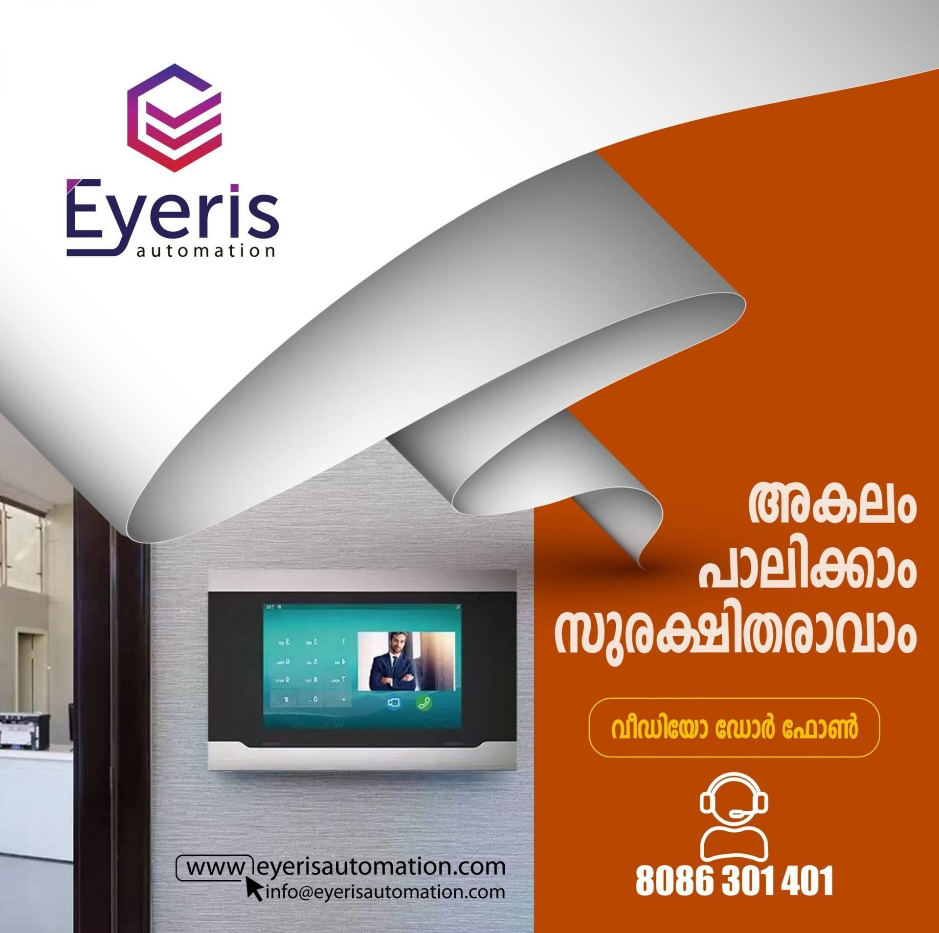 Eyeris Automation