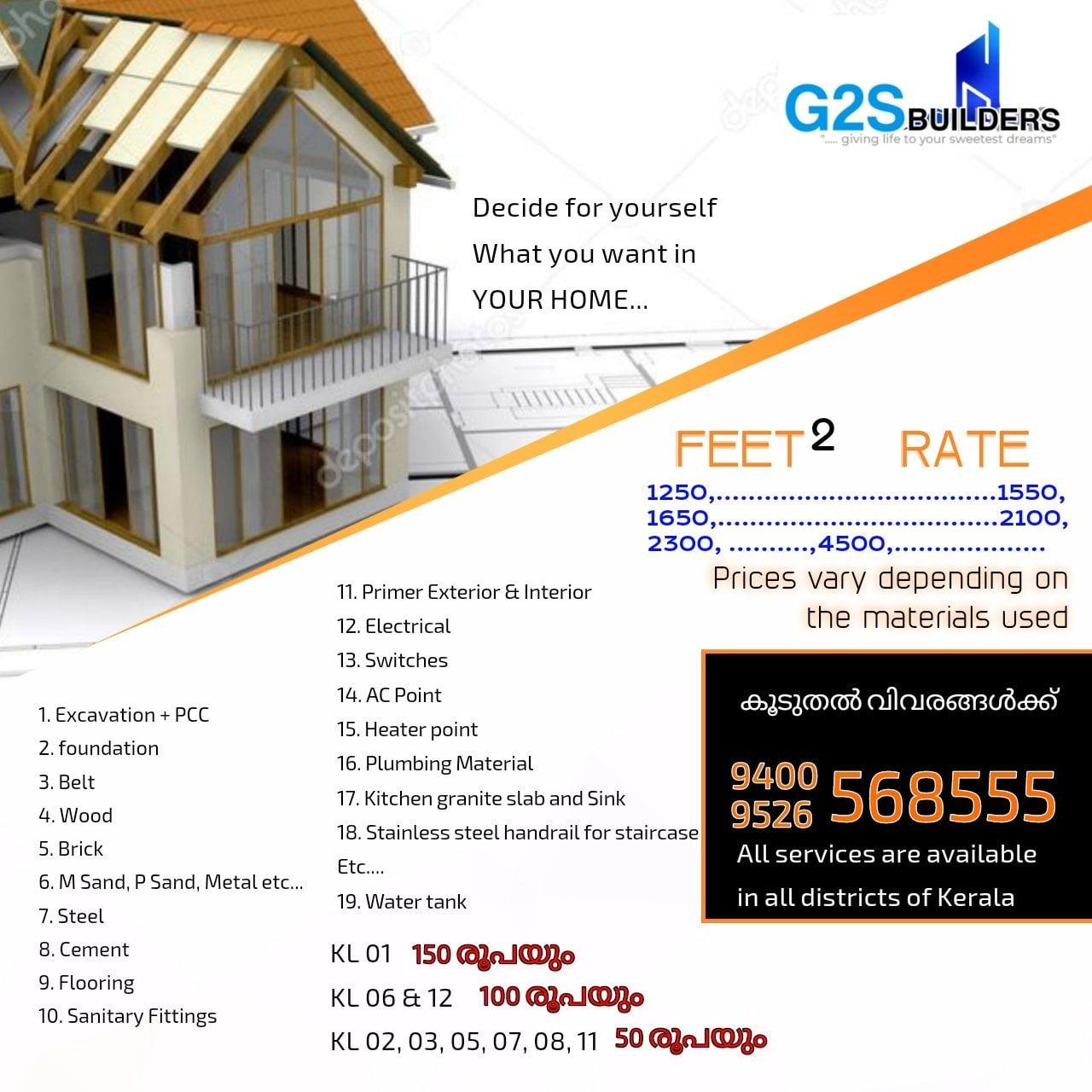 G2S Builders